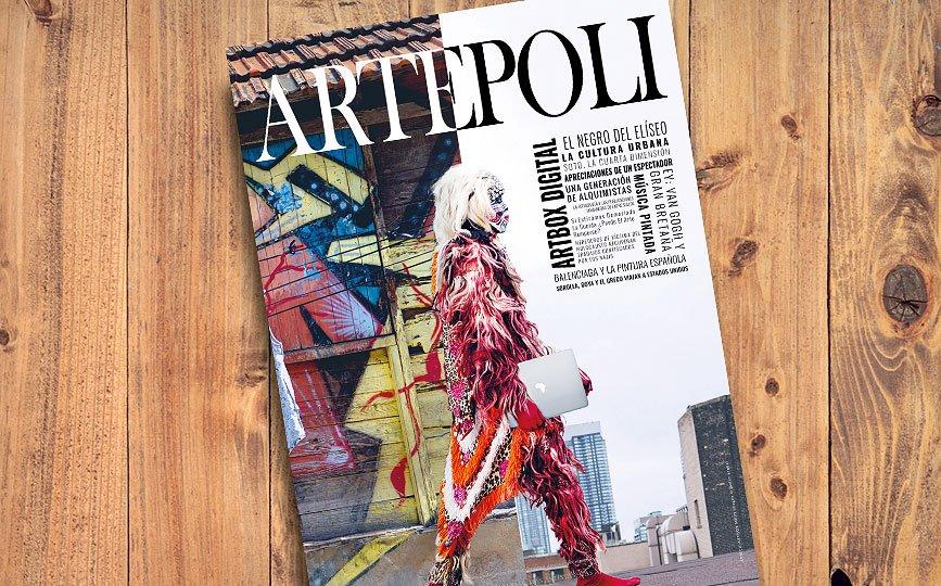 artpoli_artbox-digital-2019